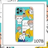 呪術廻戦 複数の特パターン 多材質 多機種 iPhone Android アンドロイド ケース ケース アニメ 漫画 綺麗 携帯カバー 電話ケース 携帯電話ケース 携帯電話の保護ケース Iphone保護ケース 携帯電話カバー スマホカバー (78)