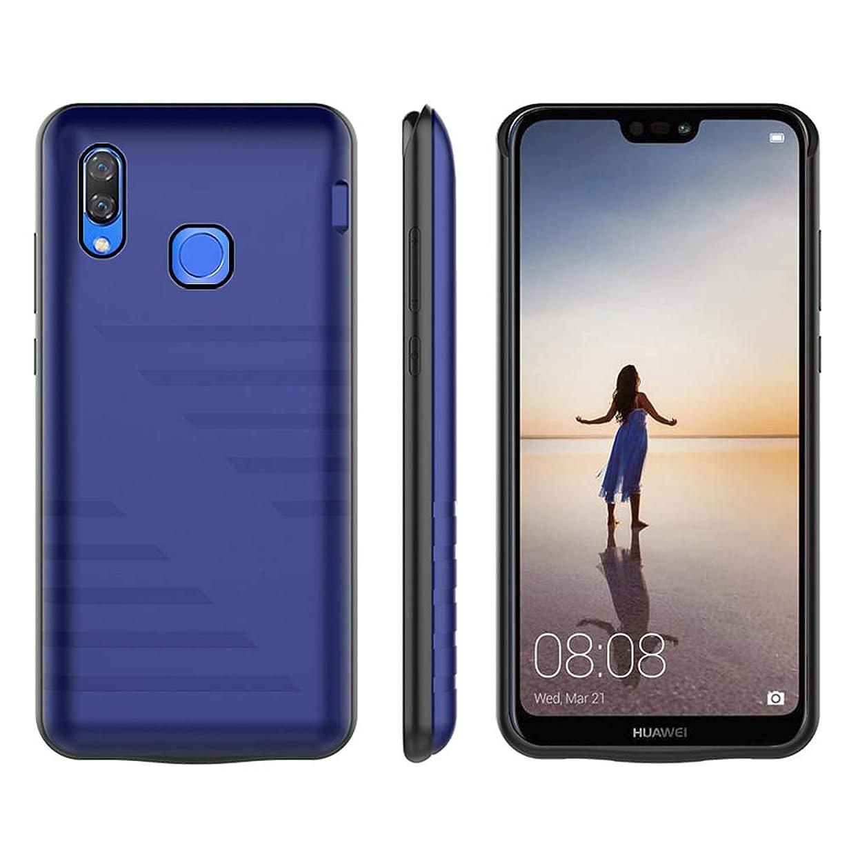 歯科の群がる解明Moonmini Huawei Nova 3e 5000mAh バッテリー内蔵ケース対応、5000mAh 超大容量 バッテリーケース 充電ケース 充電器 薄型 軽量 急速充電 ケース型バッテリー 超便利 Huawei Nova 3e 5000mAh適応battery case-Blue