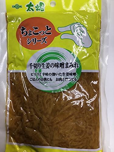 おおほり 千切り生姜の味噌まみれ 250g 惣菜 常温