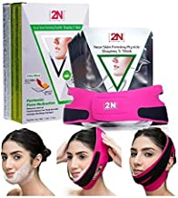 Face Firming Mask, Face Slimming Cheek Mask, Chin Lift Up Mask with Bandage Belt for Tightening Face skin and Making V-line Chin and Whitening + Moisturizing (7PCS+Bandage)