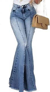 Howely Womens Comfy High Waist Pants Butt Lift Stretchy Raw Hem Boot-Cut Jeans