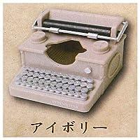 タイプライターマスコット [3.アイボリー](単品) ガチャガチャ カプセルトイ