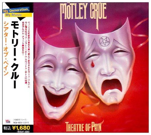 Theatre of Pain [+6 Bonus]
