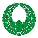 imoninn 家紋ステッカー【上り藤】002 カッティングタイプ <190mm> 緑色