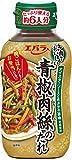 エバラ 青椒肉絲のたれ ボトル230g