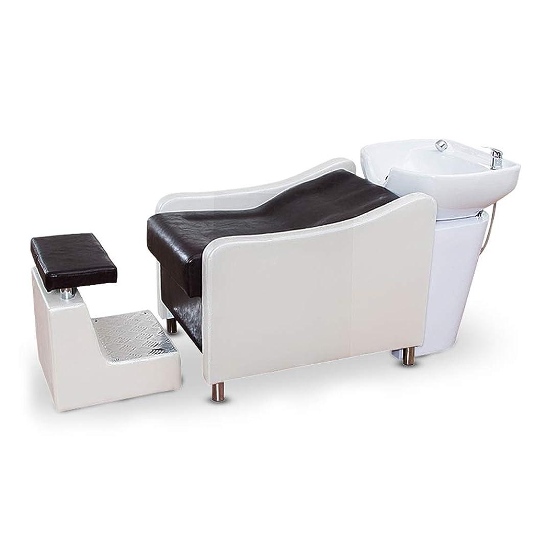 証明書ブロンズカバーシャンプーチェア、洗顔ユニットシャンプーボウル理髪シンクチェア、スパエステサロン設備(ホワイト)