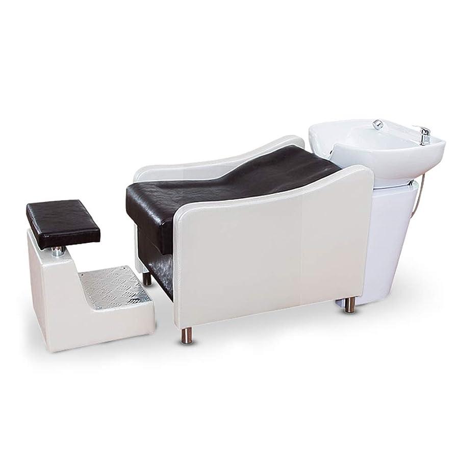 モジュールとにかくキャラバンシャンプーチェア、洗顔ユニットシャンプーボウル理髪シンクチェア、スパエステサロン設備(ホワイト)