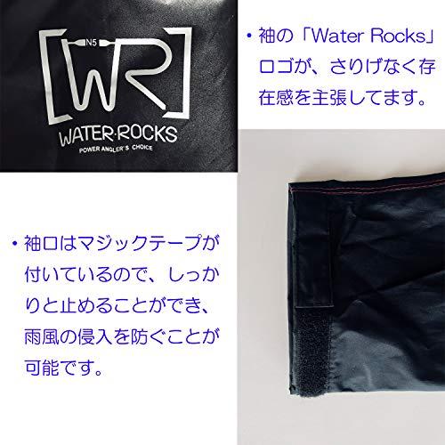 ウォーターロック『ベーシックレインスーツ』