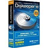 Diskeeper 16J Professional