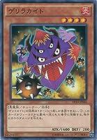 遊戯王カード  EP14-JP046 ゲリラカイト(ノーマル)遊戯王アーク・ファイブ [EXTRA PACK-KNIGHTS OF ORDER-]