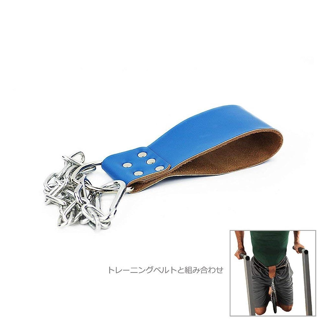 バーチャルジュース大学生レザー ディッピングベルト 筋トレ 懸垂用 トレーニングベルトと組み合わせ