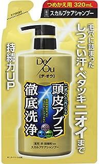 【医薬部外品】デ・オウ 薬用スカルプケア 徹底洗浄シャンプー 詰替用 320ml