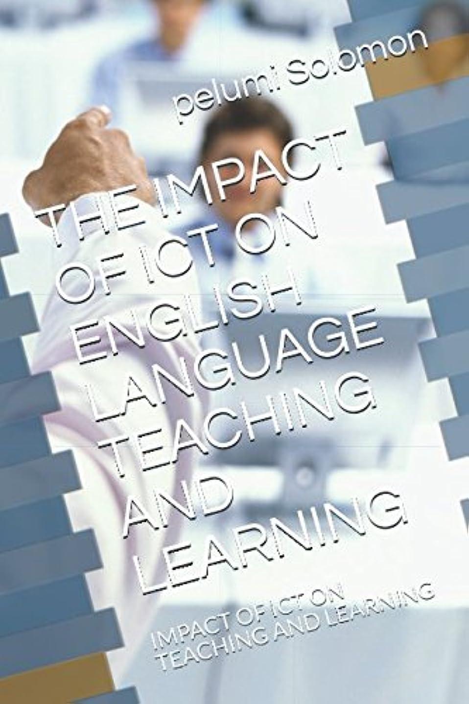 縞模様のアームストロングすることになっているTHE IMPACT OF ICT ON ENGLISH LANGUAGE TEACHING AND LEARNING: IMPACT OF ICT ON TEACHING AND LEARNING