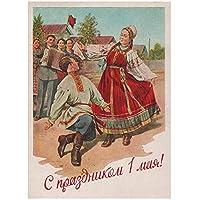 GZSBYJSWZ フォークダンス労働者の日ソビエトUssrcccpアート装飾ポスターキャンバス絵画壁アート写真アートワーク家の装飾ギフト-40X60Cmx1フレームなし