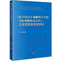 中国科学计量指标.2005年卷.期刊引证报告