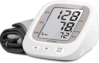 GYL Tensiómetro de Brazo Tensiómetro De Brazo - Home Care Tipo De Pulsera Automático De Presión Arterial Monitor Portátil Precisa esfigmomanómetro