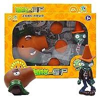 Plants vsZombiesアクションフィギュアおもちゃ子供用PVZ豆鉄砲豆鉄砲赤唐辛子発射植物フィギュアモデルおもちゃ