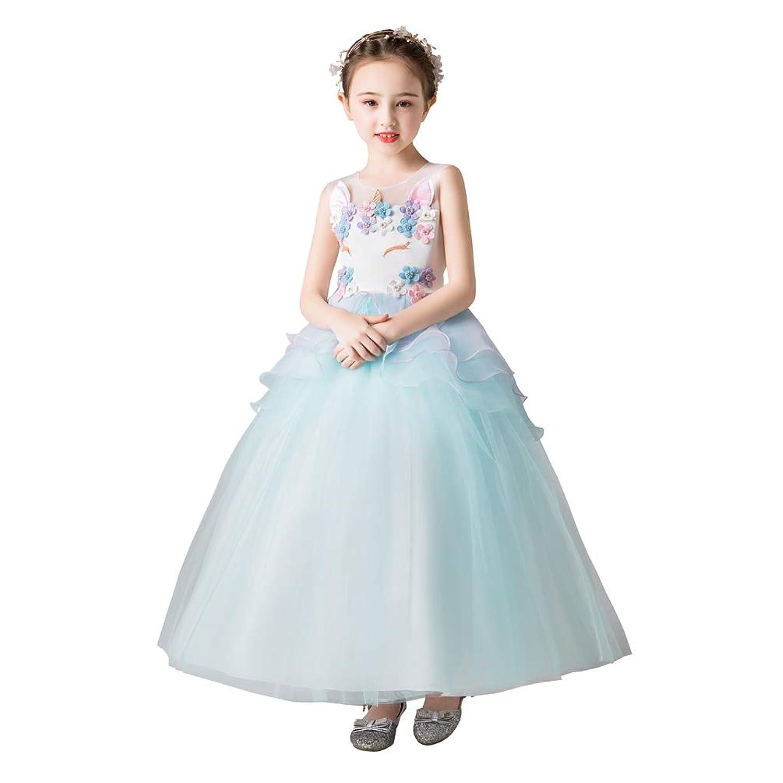 フリースキー(FREESky)子供ドレス 発表会 ピアノ 女の子 チュールスカート 入学式 撮影用 結婚式 演奏会 子ども服 パーティードレス フォーマルドレス
