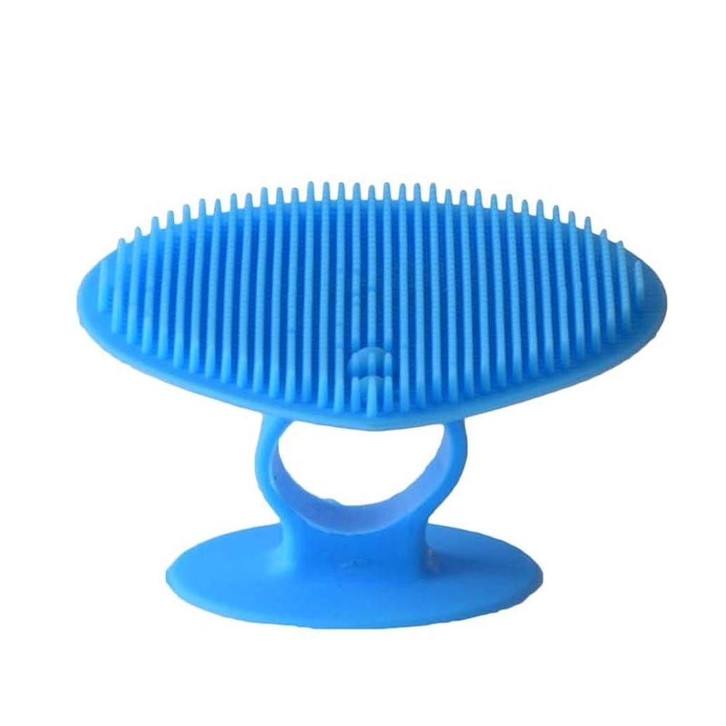 コントローラ球状緩む洗顔ブラシ ソフトシリコンフェイスクリーニングブラシマニュアルフェイシャルマッサージブラシハンドヘルドマットスクラバーメイクアップブラシフェイスエクスフォリエーター ディープクレンジングスキンケア用