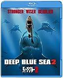 ディープ・ブルー2[Blu-ray/ブルーレイ]