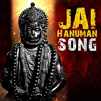 Jai Hanuman Song