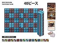 エースパンチ 新しい 40ピースセット青とブルゴーニュ 200 x 200 x 50 mm 半球グリッド東京防音 ポリウレタン 吸音材 アコースティックフォーム AP1040