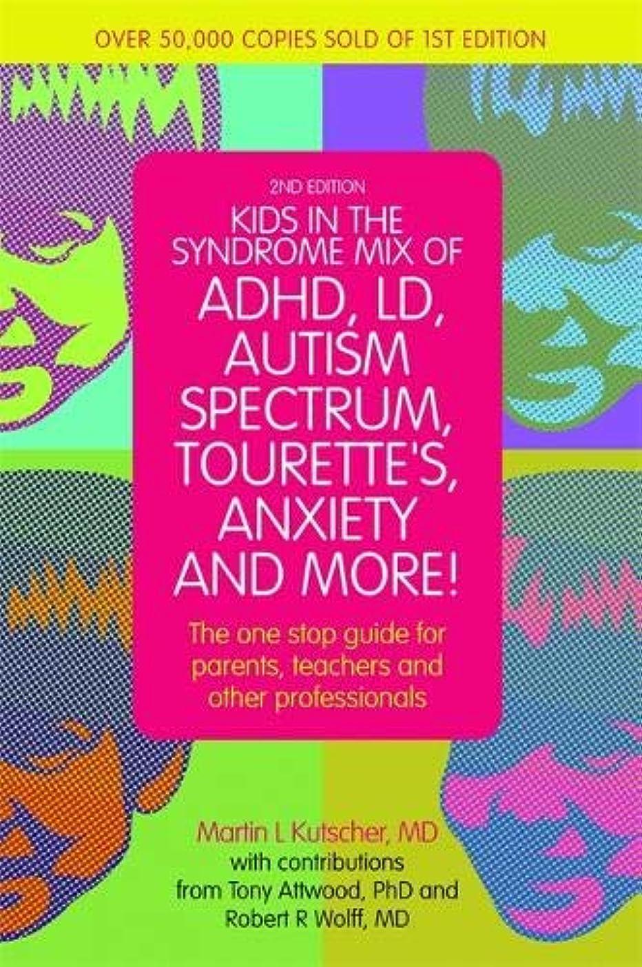 スモッグ休眠存在するKids in the Syndrome Mix of ADHD, LD, Autism Spectrum, Tourette's, Anxiety, and More!: The One-Stop Guide for Parents, Teachers, and Other Professionals