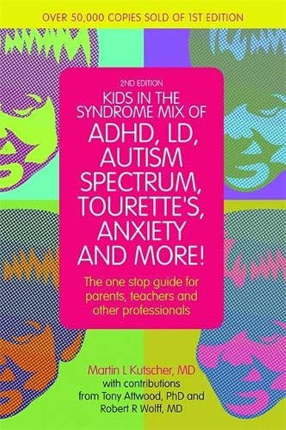 ブルジョン効能ある鳴り響くKids in the Syndrome Mix of ADHD, LD, Autism Spectrum, Tourette's, Anxiety, and More!: The One-Stop Guide for Parents, Teachers, and Other Professionals