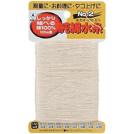 たくみ 純綿水糸 100M巻 NO.2