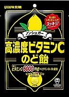 UHA味覚糖 高濃度ビタミンCのど飴 90g×4袋