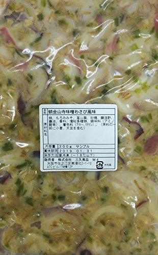 珍味 たこ 金山寺味噌 ( わさび風味 ) 1kg×12袋 業務用 冷凍