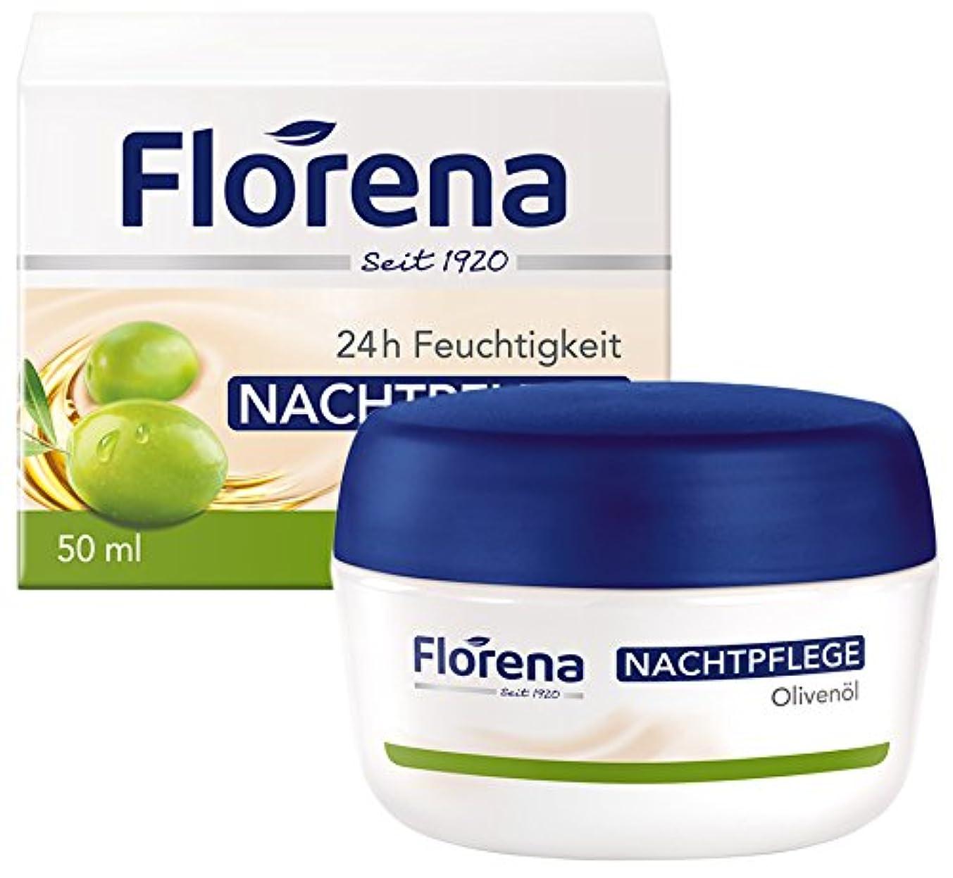 交換可能入場拡大するFlorena(フロレナ) フェイス ナイトクリーム オリーブ