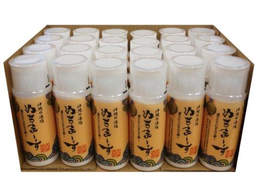 株式会社健食沖縄ぬちマース