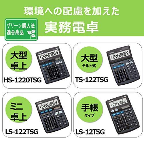 キャノン電卓12桁ミニ卓上サイズ時間計算商売計算機能LS-122TSGグレー