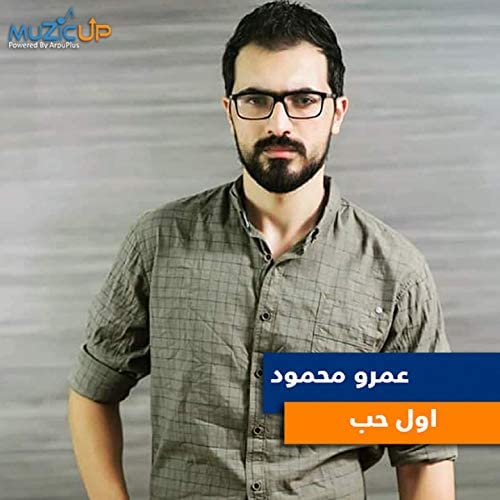 Amr Mahmoud