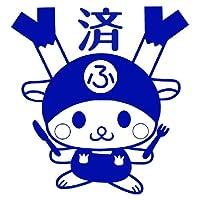 済 ふっかちゃんスタンプ浸透印 印面2×2cmサイズ (2020) 深谷市イメージキャラクター・ゆるキャラ Self-inking stamp, Fukka-chan (青)