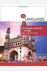 Português (Brasil) - telugu para principiantes: Um livro em duas línguas ペーパーバック