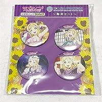 小原鞠莉 浦の星女学院購買部 公式缶バッジ vol.6 anime goods