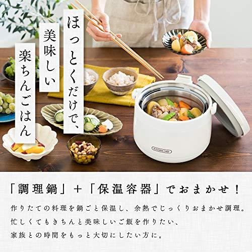 アイリスオーヤマ『ダブル真空保温調理鍋おまかせさん』