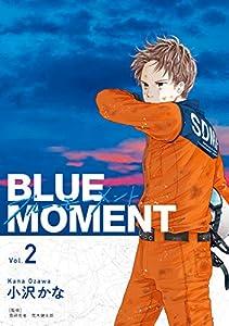 BLUE MOMENT ブルーモーメント Vol.2 (BRIDGE COMICS)