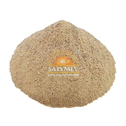 Dayna SriSatymev Amla Powder 1000gm | Amalika Powder | Face, Skin and Hair