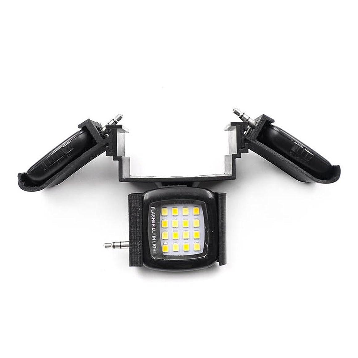 Littleice Night Flying LED Light Mount Buckle Holder For DJI Mavic AIR Drone Part