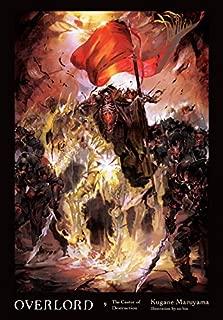 Overlord, Vol. 9 (light novel): The Caster of Destruction