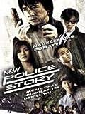 New police story (New Police Story) [paper sleeve] (Versión checa)