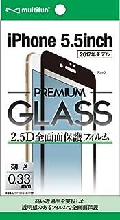 iphone8 plus ガラスフィルム 全面 2.5D全画面 保護フィルム 高透過フィルム (iPhone 8 Plus, ブラック)