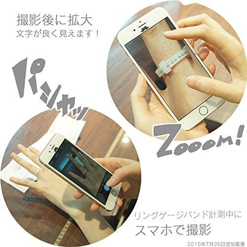 『リングゲージバンド 日本製 指のサイズ計測用(指輪用)-10~43号』の1枚目の画像