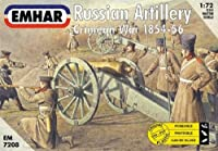 Emhar Russian Artillery - Crimean War - 1:72 Plastic Model Kit