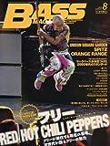 BASS MAGAZINE (ベース マガジン) 2016年 8月号 雑誌