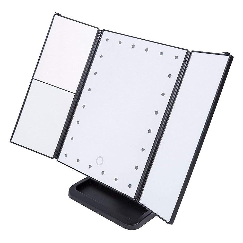 セクション予報約照明付き化粧鏡、24個のLED 3つ折りドレッシングテーブルミラーバニティミラー10X / 3X / 2X / 1X倍率、カウンタートップ化粧鏡,Black