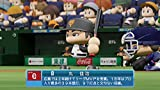 実況パワフルプロ野球 - Switch_05